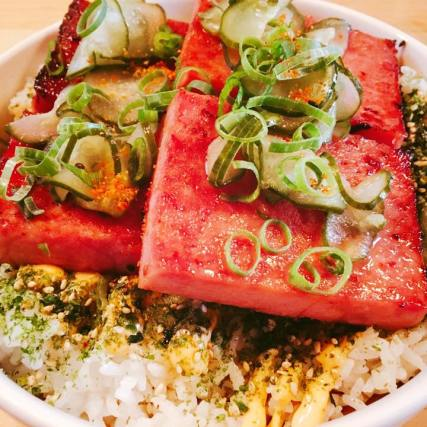 the off-menu house-made Spam, served over rice with furikake